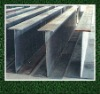 hot rolled h section steel