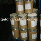 lithium ion battery cathode materials-LFP,LCO,LMO,NMC