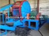 used rubber shredder for sales