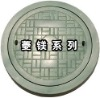 EN124 SMC/BMC/FRP Manhole Cover