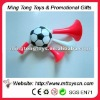 16CM super loudly football soccer fan cheering horn