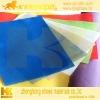 PP cellulose nonwoven fabric