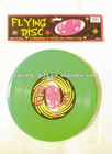 Plastic Flying Disk