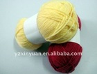 cheap prices 100% acrylic hand knitting yarn