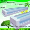 Dustproof T5 lighting fixture surface mounted