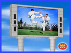 P16 outdoor full color virtual led display