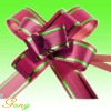 Fashion Pull flower bow For Gift Wrap