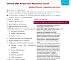 Training Course (Chinese SFDA Registration Regulatory Course Medical Device regulations in China)
