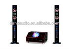 Home Karaoke KTV Speaker Theatre Amplifier 188-2.1