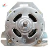 Motor for washer