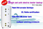 200L hot water tank for boiler