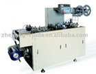 RD-350 Cup Lid Forming Machine