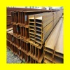 C section steel channel products C Shaped steel channel SS400
