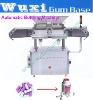 Food Packing Machine -Automatic Bottling Packaging Machine