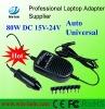 80W Auto Universal AC Adapter