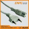 waterproof power cord