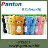 new design 3d bear case suitable for iphone 5