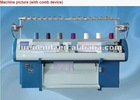 HD3-56S Computerized Flat Knitting Machine
