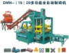 DM4-20 type multi-function automatic brick machine