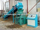 High efficiency Bean Straw briquette machine
