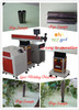 New style pipe welding laser welding machine /YAG welding /laser