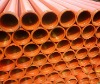 steel pipe for concrete pump