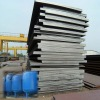 Shipbuilding and offshore platform use steel plate EH40