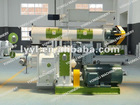 high capacity wood pellet mills
