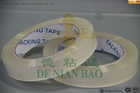 45mic*18mm*100m transparent BOPP adhesive tape