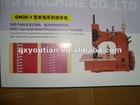 GN20-1piece joint machine