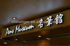 Waterproof LED resin sign and letter for outdoor