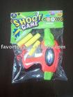 EVA SHOOTING GUN