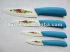 best quality fruit ceramic knife set with printing
