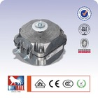 EC permanent magnet commercial refrigerator electronical commutated motor