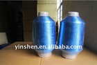 MS-type 125g ribbon sewing metallic polyester yarn