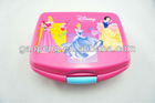 Lunch box, storage box, plastic container