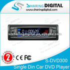Sharing Digital Special One Din Car DVD Player with Flip panel SD USB