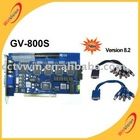 GV DVR Card GV-800S with 8.3 version
