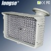 IR LED Surveillance Light
