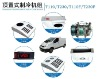CE Certificated Truck Refrigeration units 1100W