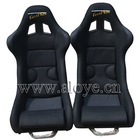EVO2 Plus Bucket Car Racing Seat