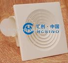 Air Ejector Fan (HC12-8) / exhaust fan /Duct fan
