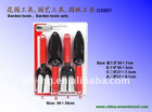 Blister packaging Garden tools set G588Y