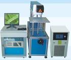 laser marking machine TSCH100198