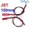 150mm JST Battery Connector Jumper Wire