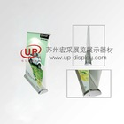 table top roll up banner stand