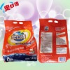 laundry soap powder detergent