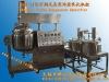 QKR-150L vacuum Homogeneous Emulsifier
