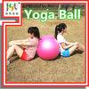 Soft gym ball