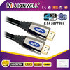 Gold HDMI Cable for HDTV PC, BLURAY, DVD, XBOX, PS3, TV